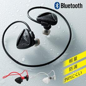 ANTS active アンツ ワイヤレス ヘッドセット Bluetooth4.1【 iPhone8 iPhone7 イヤホン スポーツ ランニング イヤホンマイク イヤフォン 音楽 通話 アンツアクティブ Hamee 】