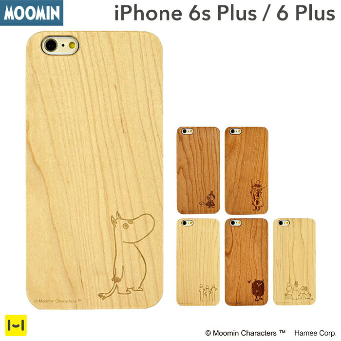 iPhone 6 Plus iPhone6splus ケース ムーミン MOOMIN ナチュラルウッド 木製 ハードケース 【 スマホケース iPhone 6 plusケース 木 ウッドケース 木目 ミイ キャラクター アイフォン6プラス iPhoneケース 】