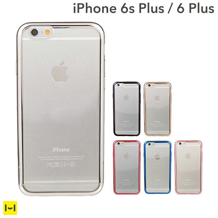 iPhone6sPlus iPhone 6 plusケース サイドカラード クリア TPUケース 【 スマホケース iphone6plus ケース 透明 クリアケース ソフト アイフォン6プラス iPhoneケース 】