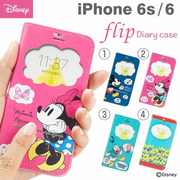 アイフォン6 iPhone6s iPhone6 ケース ディズニー キャラクター 手帳型 窓付き フリップ 【 スマホケース 手帳 カバー かわいい IC 背面 カード収納 iPhoneケース 】