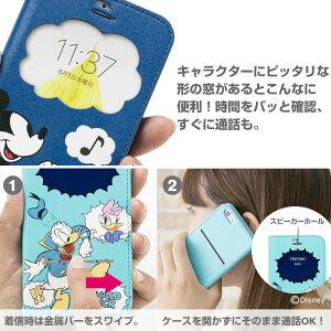 [iPhone7専用]ディズニーキャラクター/フリップ窓付きダイアリーケース