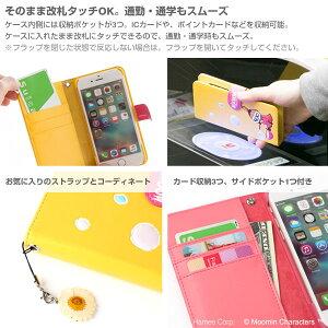 [iPhone7専用]ムーミン3D-POPダイアリーケース