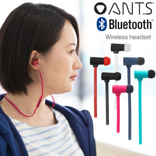 ANTS アンツ ワイヤレスイヤホン Bluetooth 4.0 wireless【 iphone iphone8 iphone7 イヤホン マイク bluetooth 高音質 スポーツ ランニング 音楽 通話 リモコン ヘッドセット 】