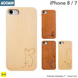 iPhone7 iPhone8 ケース ムーミン MOOMIN ナチュラルウッド 木製 ハードケース 【 スマホケース アイフォン7 アイフォン8 iphone7 アイフォン8ケース 木 ウッドケース iPhoneケース 】