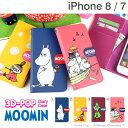 iPhone7 iPhone8 ケース ムーミン 3D-POP 手帳型 【 iphone7ケース アイフォン7 アイ...