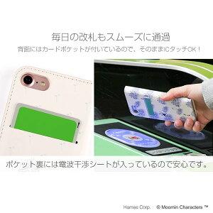 [iPhone7専用]ムーミン/フリップ窓付きダイアリーケース