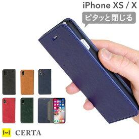 iphone x iphone xs ケース 手帳型 CERTA ケルタ ダイアリーケース 【 アイフォンxケース アイフォンX アイフォンXs iphone xs iPhoneX ケース 手帳型 手帳 PU レザー マグネット スマホケース iPhoneケース 】