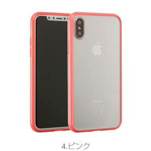 [iPhoneX専用]サイドカラードクリアハイブリッドケース