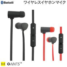 Bluetooth 4.2 ワイヤレスイヤホン マイク wireless earphone ANTS plus アンツプラス 【 イヤホン ワイヤレス ブルートゥース bluetooth スポーツ ランニング iphone 高音質 android スマホ イヤフォン 】