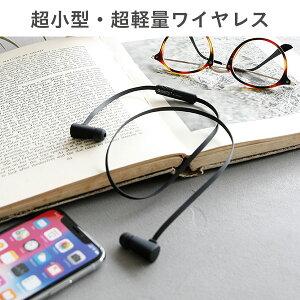 Bluetooth4.2wirelessearphoneANTSplusアンツプラスワイヤレスイヤホンマイク