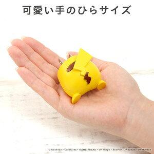 ポケットモンスター/ポケモンUSB-AC充電器おしりシリーズ(ピカチュウ)