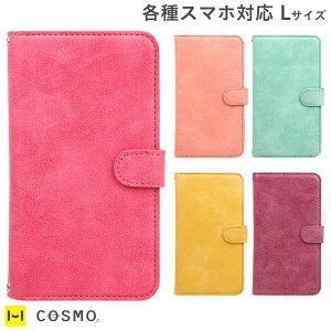 COSMOダイアリーケースCosmicカラーマルチタイプ/Lサイズ