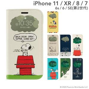 iphone6s iphone7 iphone8 iPhoneSE 第2世代 se2 iPhone11 11 iPhone XR ケース 手帳型 スヌーピー PEANUTS ピーナッツ フリップ 窓付き 【 スマホケース アイフォン7 アイフォン8 iphone8ケース 手帳 カード収納 キ