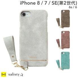 iphone6s iphone7 iphone8 ケース salisty ( サリスティ )Q スエード スタイル ハードケース 【 salisty サリスティ スエード ストラップ カード収納 大人女子 大人かわいい かわいい おしゃれ シンプル 】