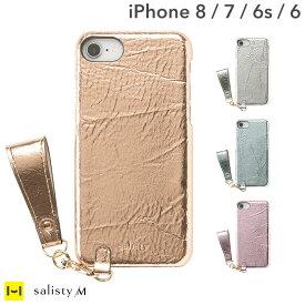 iphone6s iphone7 iphone8 ケース salisty ( サリスティ )M シャイニー ハードケース 【 salisty サリスティメタリック シャイニー キラキラ ストラップ カード収納 大人女子 大人かわいい シンプル 】