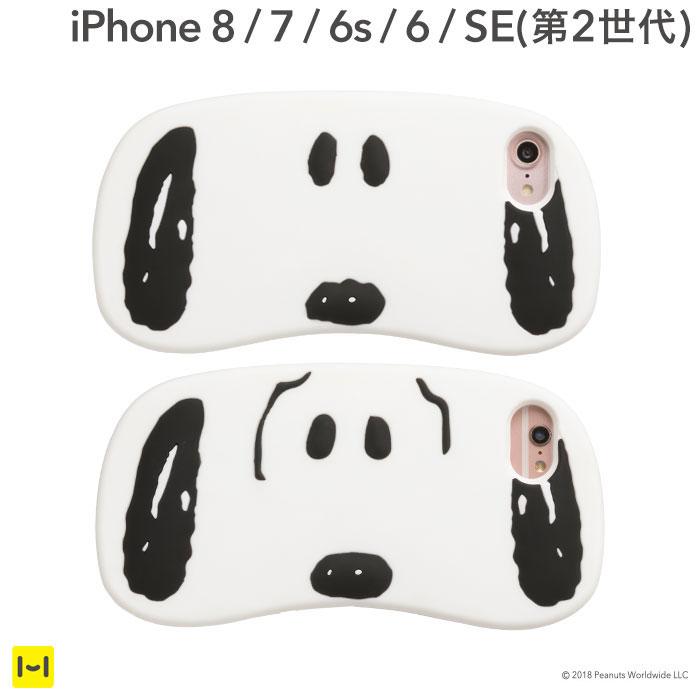iphone7 iphone8 ケース スヌーピー PEANUTS ピーナッツ マネッコアイケース シリコン 【 スマホケース アイフォン7 アイフォン8 iphone6s フェイス かわいい おしゃれ snoopy キャラクター iphoneケース 】