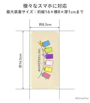 ディズニー/ピクサーキャラクターダイアリーケースマルチタイプ