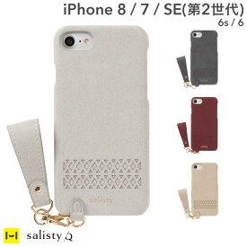 iphone8 iPhoneSE 第2世代 se2 ケース iphone7 iphone 6s iphone6 カバー salisty サリスティ Q パンチング ハードケース【 アイフォン8 アイフォン7 アイフォン6s おしゃれ ブランド カード収納 カード 背面 カードケース icカード収納型ケース かわいい スマホケース 】