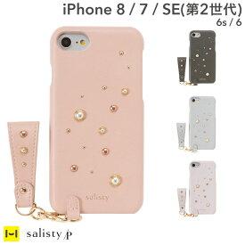 iphone8 ケース iPhone7 iPhone 6s iPhone6 カバー salisty(サリスティ)P パールスタッズ ハードケース【おしゃれ ブランド カード収納 カード 背面 薄い 落ちない カードケース icカード収納型ケース Hamee】