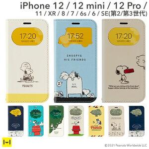 iphone12 iphone12pro iphone12mini iphone7 6s iphone8 iPhoneSE 第2世代 se2 iPhone11 XR ケース 手帳型 スヌーピー PEANUTS ピーナッツ フリップ 窓付き 【 スマホケース アイフォン12 アイフォン8 iphone12ケース カー