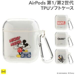 [AirPods専用]ディズニーキャラクター/MARVEL/マーベルデザインTPUクリアケース