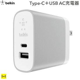 belkin USB Type-C+USB-A充電器(27W)【コンセント 充電 タイプC USB USBポート 急速充電】