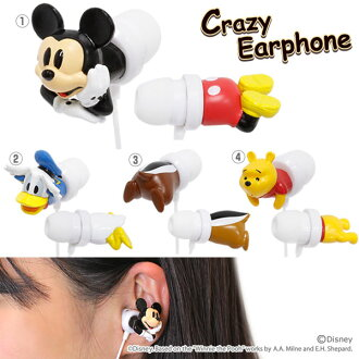 Disney character crazy earphone