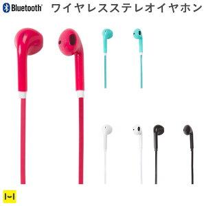 B-FITBluetooth4.2対応ワイヤレスステレオイヤホン