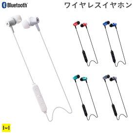 B-REVOL ワイヤレスイヤホン Bluetooth4.1 対応 【 iphone iphone8 iphone7 ステレオ イヤホン bluetooth 高音質 ランニング 通話 リモコン 】