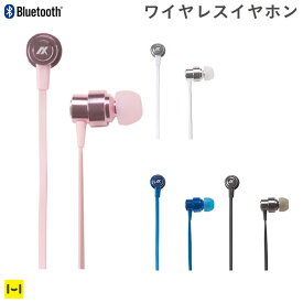 ワイヤレスイヤホン B-FLAP Bluetooth 4.2 対応 ワイヤレスステレオイヤホン【イヤホン ワイヤレス ブルートゥース ランニング iphone イヤホン Bluetoothイヤホン 両耳 スポーツ 音楽】