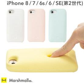 iPhone8 ケース iPhone7ケース iPhone6s Marshmallo. マシュマロ ソフトケース【スクイーズ ぷにぷに 低反発 アイフォン ケース アイフォーン アイホン アイフォン8 可愛い かわいい パステル カラー スマホケース iPhoneケース ゆめかわいい ピンク】