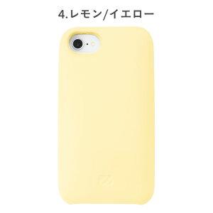 [iPhone8/7/6s/6専用]Marshmallo.(マシュマロ)ソフトケース