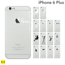 fed01ddba4 iPhone6s Plus iPhone6 Plus ケース Applus アップラス クリア ハード 【 スマホケース 透明 iphone6plus カバー  ハードケース アップルマーク iPhone6sPlus ケース ...