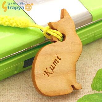 Feline wood deck netsuke cell strap fs3gm