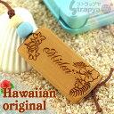 360 take hawaii