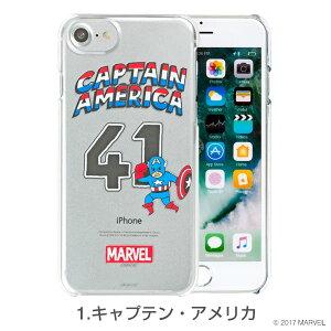 [iPhone7/6s/6専用]MARVEL/マーベルPOPCHARACTERSHARDCASE