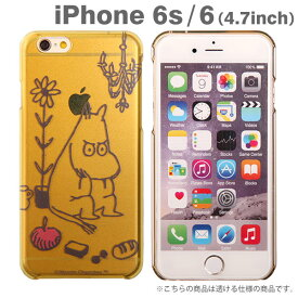 iPhone6s iPhone6 ムーミン ハードケース /ムーミン 【 スマホケース iPhoneケース アイフォン6 ケース 】