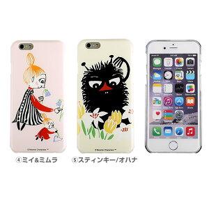 [iPhone6s/6専用]ムーミンiPhone6s/6ケース