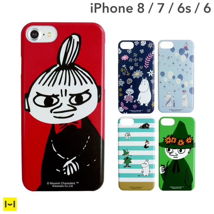 ムーミン iphone6s iphone7 iphone8 ケース ハードケース 【 アイフォン8ケース スマホケース アイフォン8 iphone7ケース アイフォン7 iphone6 アイフォン6s おしゃれ リトルミイ スナフキン iphoneケース 】