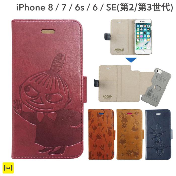 ムーミン iphone6s iphone7 iphone8 ケース 手帳型 ハードケース 2WAYダイアリーケース 【 アイフォン8ケース スマホケース アイフォン8 iphone7ケース iphone6 手帳型スマホケース おしゃれ リトルミイ スナフキン iphoneケース 】