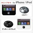 Touch me! ホームボタン シール iphone トラススクリューネジの頭 【 ホームボタンシール iPod touch、iPad iphone ipho...