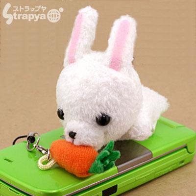 ぱっくんストラップ アニマル(ウサギ)