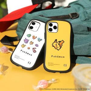 【公式】iFaceポケモンiPhone1212pro11ケースiFaceFirstClassポケットモンスター【スマホケースアイフェイスアイフォン12アイフォン11iPhoneケースキャラキャラクタースマホカバーiphoneカバー携帯かわいいピカチュウ】