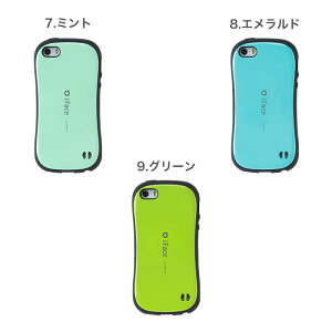 iphone5siphone5iphoneSEケースiFaceFirstClassStandard【スマホケースアイフェイスアイフォン5iphone5sケースカバー耐衝撃ハードケーススタンダードiphoneケース】
