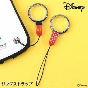 【HandLinker】ディズニーキャラクターベアリングストラップ【RCP】【楽ギフ_包装】