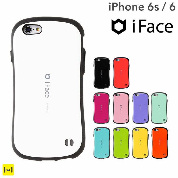送料無料 iPhone6s iPhone6 ケース iface First Class Standard 【 スマホケース iPhone 6 ハードケース アイフォン6 カバー アイフェイス 耐衝撃 スタンダード iPhoneケース 】