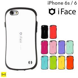iphone6s iphone6 ケース iFace First Class Standard 【 スマホケース アイフェイス iphone 6 ハードケース アイフォン6 カバー 耐衝撃 スタンダード iphoneケース 携帯ケース 携帯カバー 携帯 】