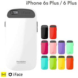 iPhone6 Plus iPhone6splus ケース iFace Revolution 【 スマホケース アイフェイス iphone 6 plusケース iFace 衝撃吸収 アイフォン6 プラス カバー ハードケース iPhoneケース 】