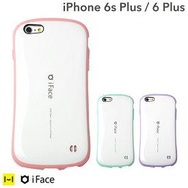 iPhone 6 Plus iPhone6splus ケース iFace First Class Pastel 【 スマホケース アイフェイス iphone 6 plusケース アイフォン6プラス ハード 耐衝撃 iPhoneケース 】