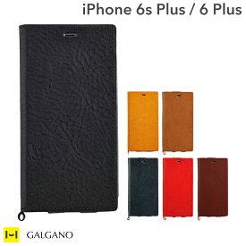 iPhone 6 Plus iPhone6sPlus ケース 本革 GALGANO ガルガーノ 手帳型 【 スマホケース 手帳 レザー 本革ケース iPhoneケース iphone6s plus iphone アイフォン 6splus アイフォン6splus アイフォン6s plus iphone6 plus アイフォン6 plus 6plus 6 plus アイフォン6plus 】